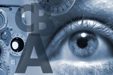 Mali rečnik oftalmoloških pojmova