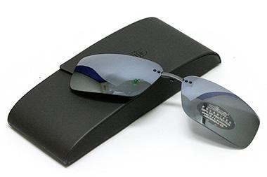 Silhouette clip on - Pretvara naočare za vid u naočare za sunce