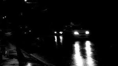 Noćno slepilo -  Nyctalopia