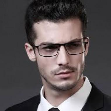 Naočare za daljinu