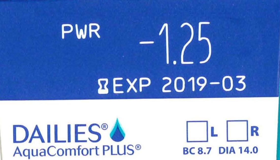Oznake za kontaktna sočiva na kutiji od Dailis AquaComfort PLUS