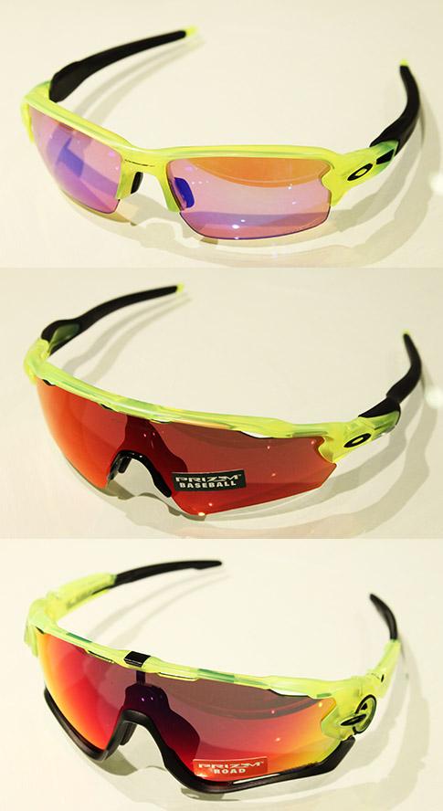 Oakley Flak 2.0 Prizm Golf Uranium OO9188-11 naočare za golfere