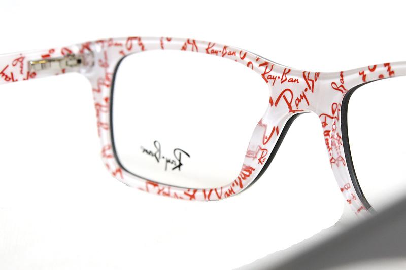 Dioptrijski okviri Ray Ban RX5228F 5057