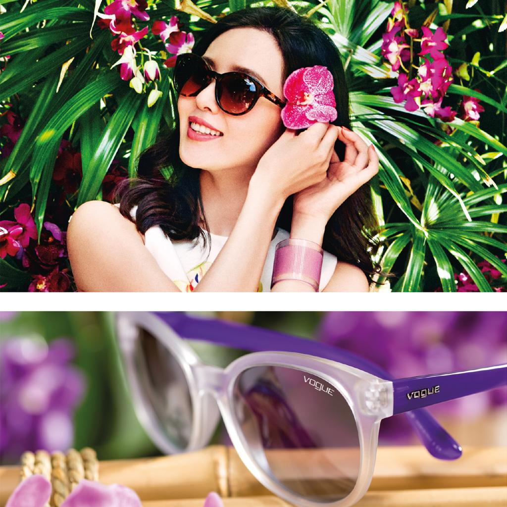 Vogue naočare za sunce i dioptijski ram