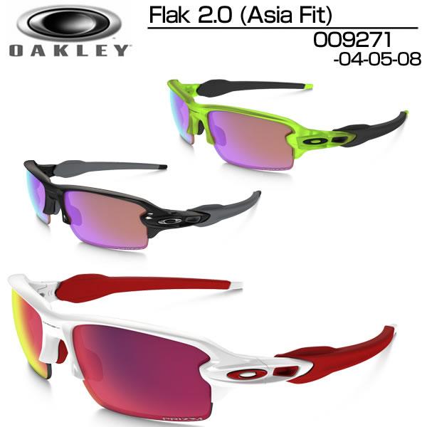 Oakley Golf AsiFlak 2.0 PRIZM Golf (Asia Fit) sportske naočare za golfere