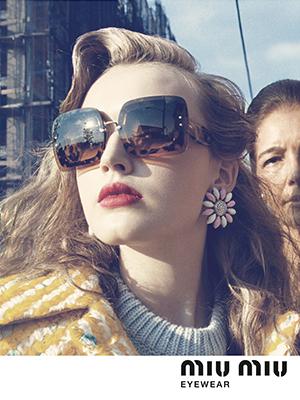 Miu Miu ženske naočare za sunce