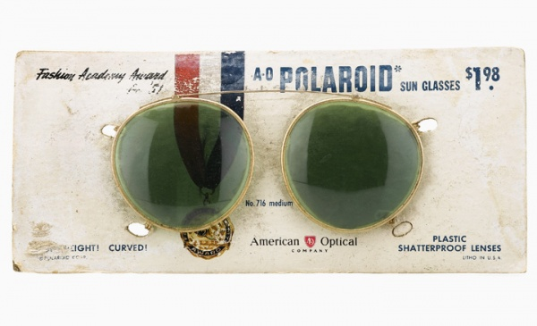Moderne Polaroid naočare za sunce