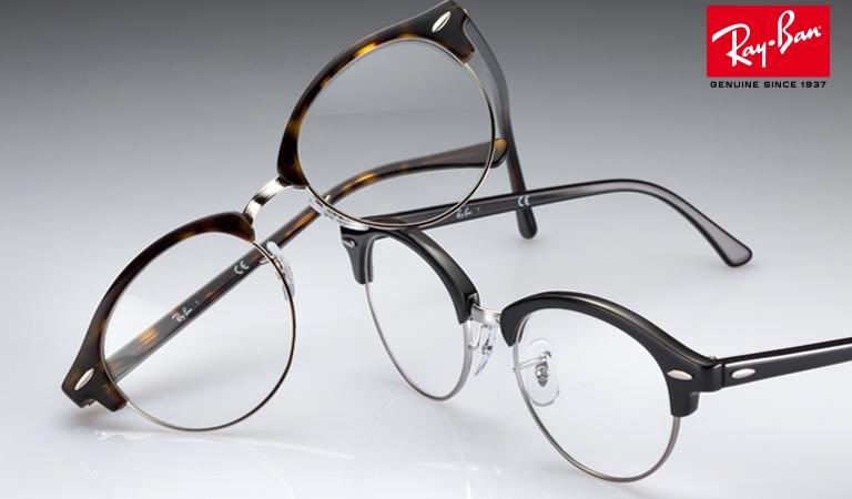 Ray Ban Clubround naočare za vid